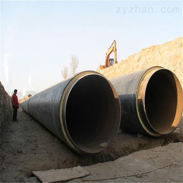 管径219直埋聚氨酯泡沫保温管