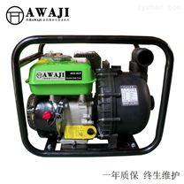 便携式3寸汽油水泵厂家价格