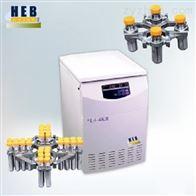 L4-4KR落地式低速冷冻离心机