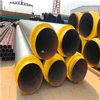 57*3.5聚氨酯硬质泡沫塑料保温钢管