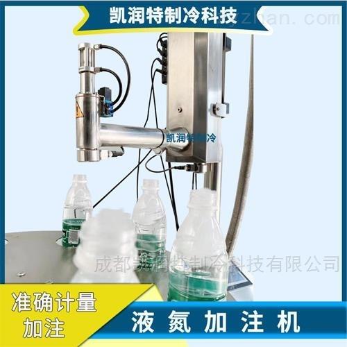 PET瓶液态氮加注机价格