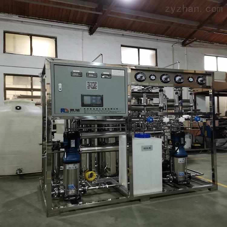 纯化水设备厂家