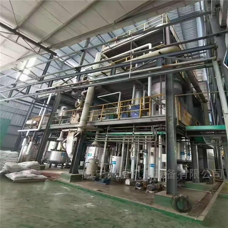 氯化钙废水处理结晶蒸发器