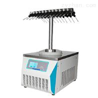 LGJ-10T实验型真空冷冻干燥机(T型架)