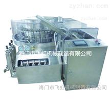 CXP-R型圆盘式洗瓶机厂家