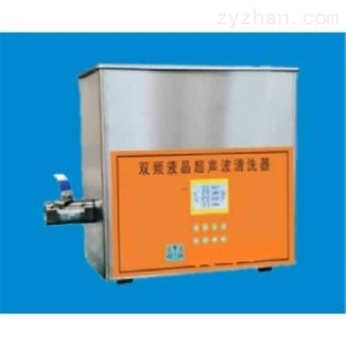 双频液晶超声波清洗机