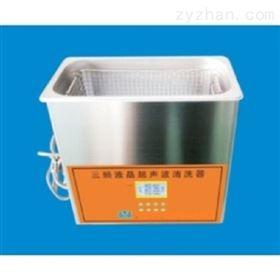 KS-500VDE三频液晶超声波清洗机