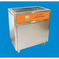 KS-1000E超声波清洗机