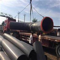 聚氨酯直埋蒸汽水暖管保温管