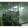 HMWB-51SDSJ药用淀粉杀菌设备厂家