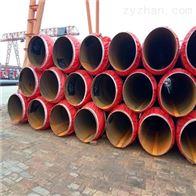 DN529国标热力聚氨酯保温管