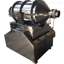 EYH二维运动混合机生产厂家