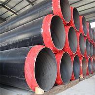 国标聚乙烯发泡直埋保温管