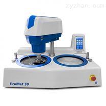 EcoMet™ 30 单&双盘自动磨抛机