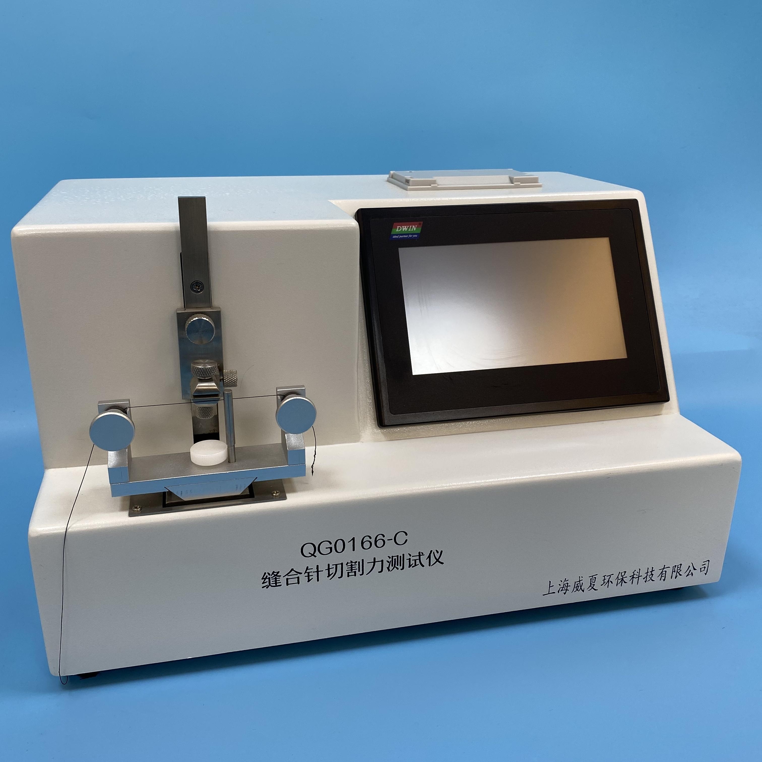 缝合针三角刃口锋利度测试仪