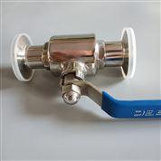 卫生级不锈钢二片式快装球阀