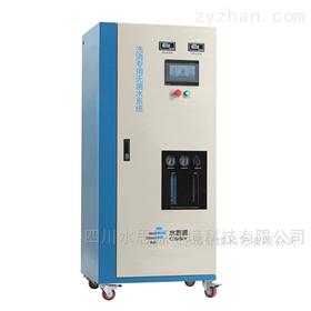 SSY-EXD一级反渗透内镜无菌水设备