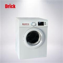 DRK743-GB/T8629 纺织品翻滚式烘干机