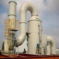 廢氣處理設備噴淋塔哪家好?