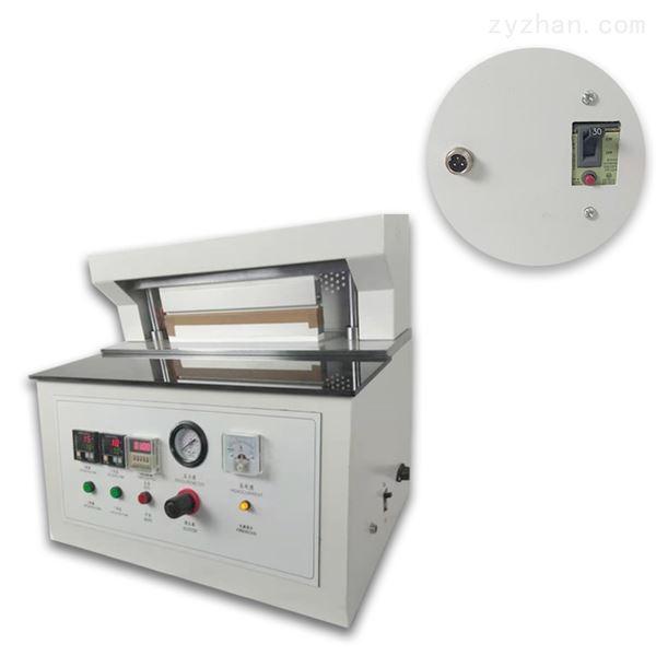 軟包裝熱封試驗儀