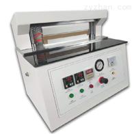 HP-RFS300A静态发色测试仪