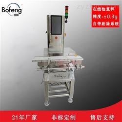 FC-S120药品自动称重机