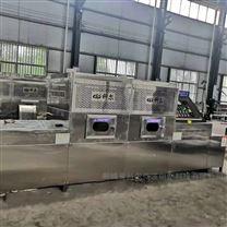河南新品藜麥微波干燥殺菌機 30KW
