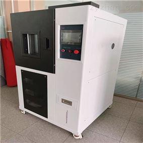 BPH-060A高低温试验箱测试仪