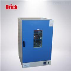 DRK612精密电热鼓风干燥箱 厂家多规格现货销售