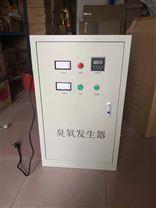 三明-南平-龍巖食品公司移動式臭氧發生器