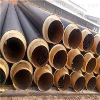 地埋式聚氨酯预制暖气保温管