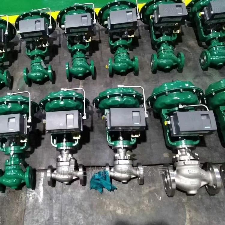 氮气专用气动调节阀