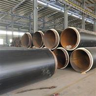 阜新市集中供热塑套钢直埋保温管