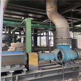 常年回收拆遷各種工廠設備