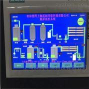 醫院純化水設備