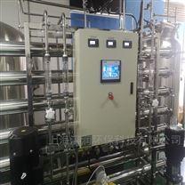 制純水設備生產廠家