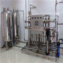 杭州医疗器械清洗用纯化水设备