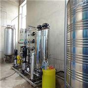 醫藥純水設備
