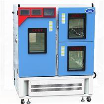 CSH-SDT-IP综合药品稳定性试验箱(三箱)