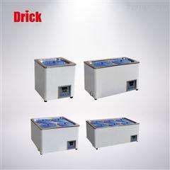 DRK623德瑞克恒温水浴锅 多款式现货销售
