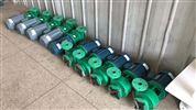 32FPZ耐腐蚀工程塑料自吸泵 FPZ化工泵