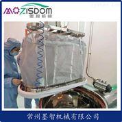 沸腾干燥床捕集袋固定装置