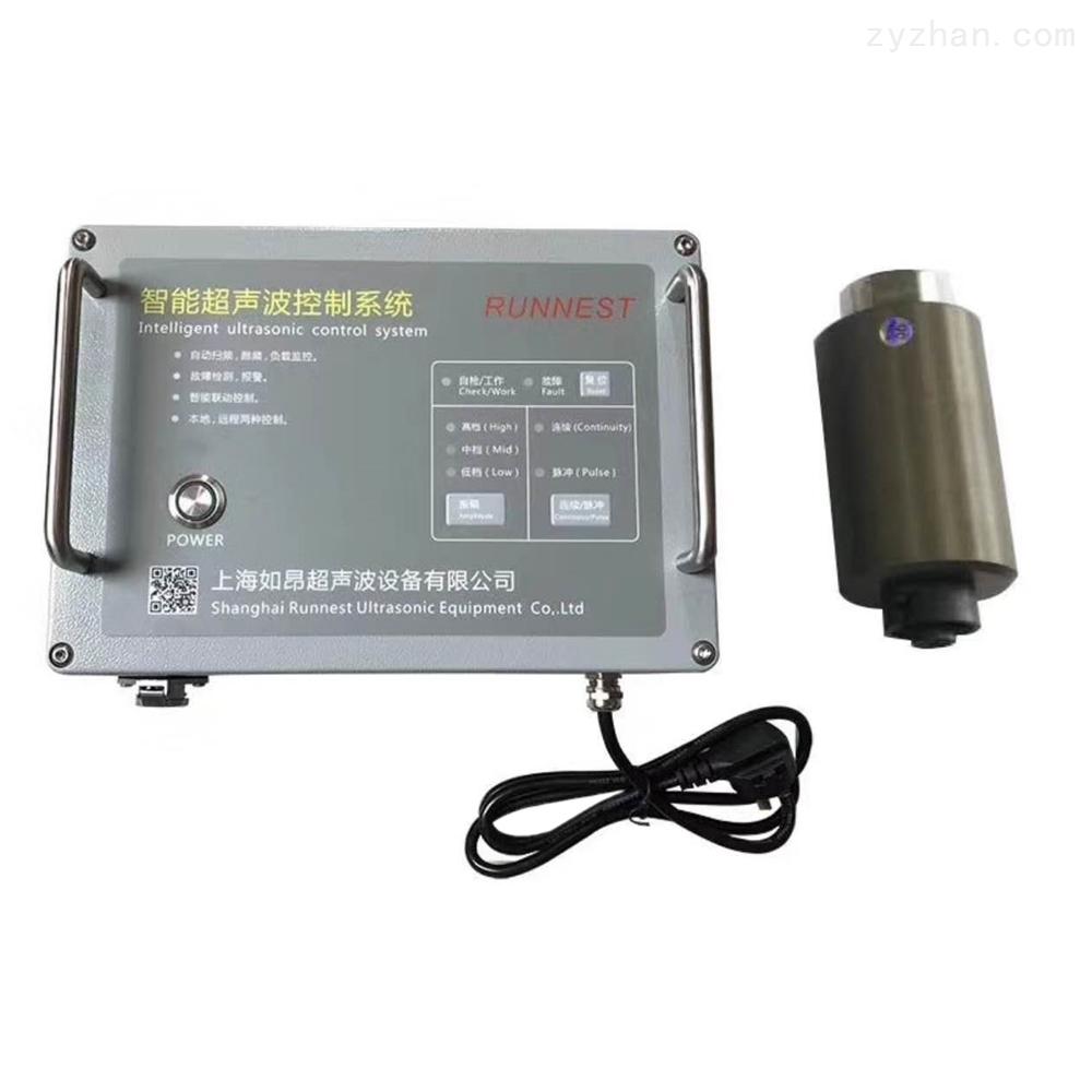 如昂RA-35E超声波系统(振动筛)