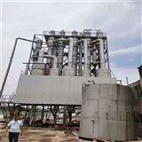 四效15吨钛材蒸发器在位预售