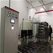 工業超純水設備