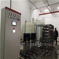 化工超纯水设备