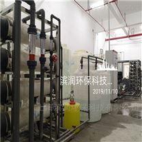 edi超纯水设备制造商