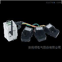 ADW400-D16--4SX安科瑞ADW400環保監測模塊