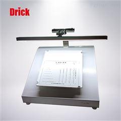 DRK117食品包裝紙、羊皮紙、半透明紙塵埃度儀