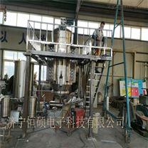 卫生级不锈钢超声波中药提取罐恒硕工艺流程